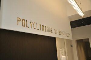 La Polyclinique du Beau Vallon